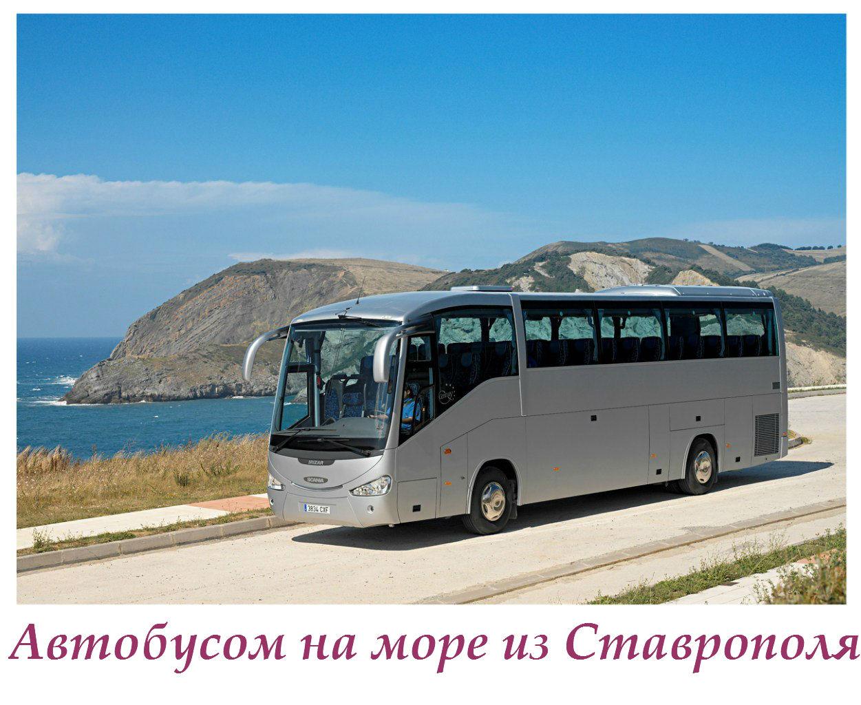 Маркетинг транспортных услуг курсовая работа маркетинг имеет и маркетинг транспортных услуг курсовая работа общественное звучание направленную на их удовлетворение
